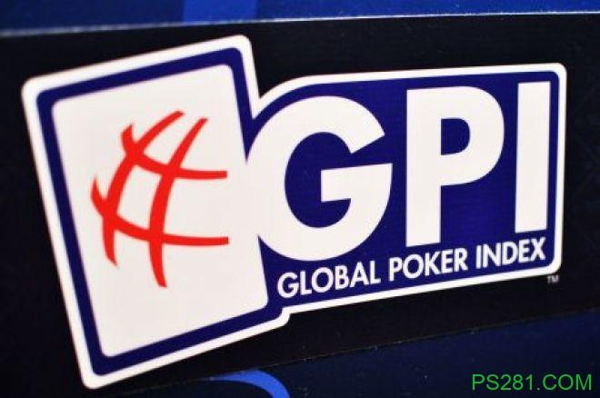 【6upoker】GPI宣布将采用全新排名系统