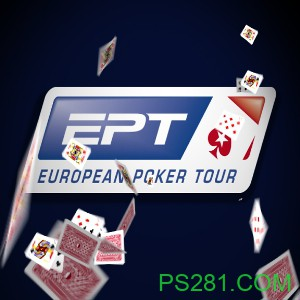 【6upoker】EPT 13年,那些不一样的冠军牌手们!