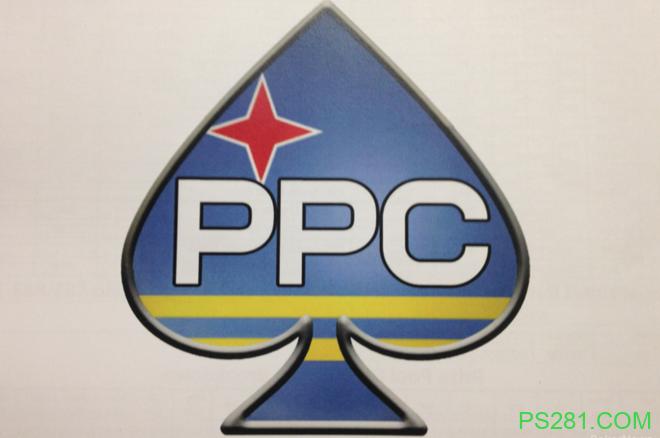 【6upoker】PPC扑克巡回赛被指控上演庞氏骗局