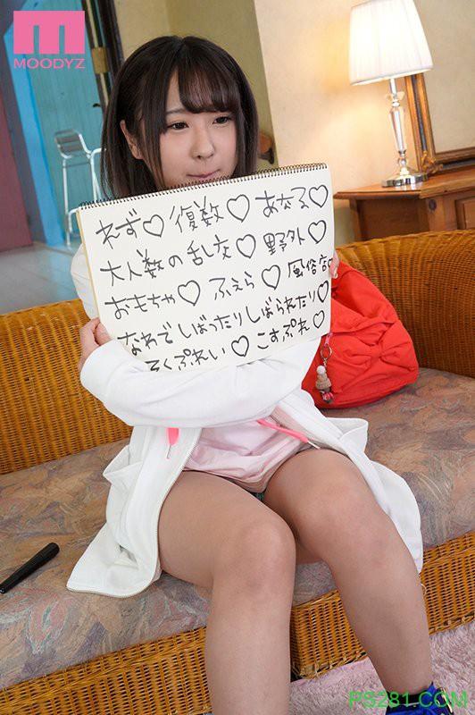 【6upoker】双叶柚子(双叶ゆず)番号MIFD-071 新人女优喜欢3P乱交