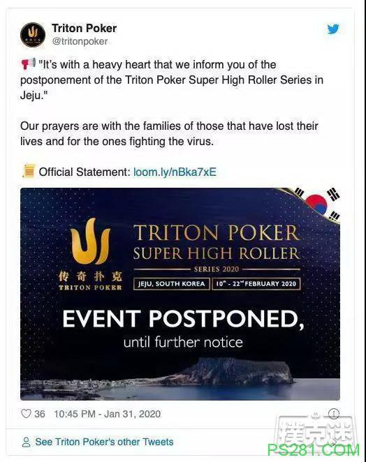 【6upoker】传奇扑克超高额豪客系列赛济州岛站宣布延期