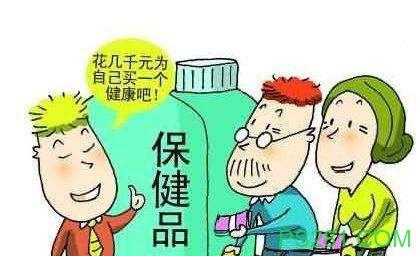 【6upoker】保健品卖给老年人暴利赚钱的例子