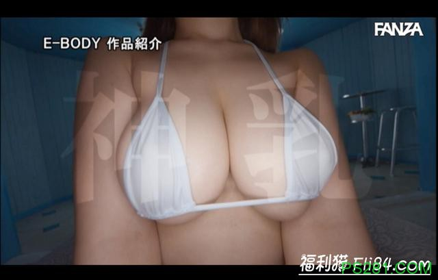 【6upoker】BF-600:高冈美铃改名原花音入驻片商Befree!