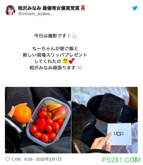 【6upoker】爽报!相沢みなみ(相泽南)终于又回去拍片了!