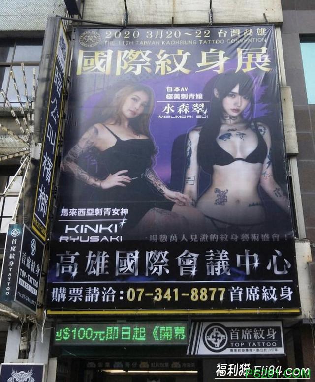 【6upoker】WAVR-007:另类梦之共演!三大刺青女齐聚榨汁!