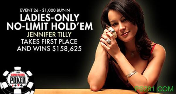 【6upoker】Jennifer Tilly解释在牌桌上穿低胸装的原因
