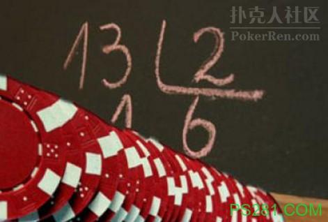【6upoker】你必须了解的德州扑克概率