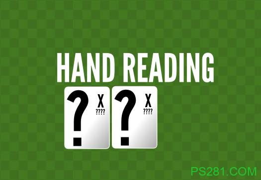 【6upoker】如何推测对手的底牌(上)