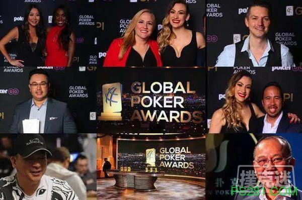 【6upoker】全球扑克奖落幕,扑克情侣Foxen,Bicknell蝉联GPI POY