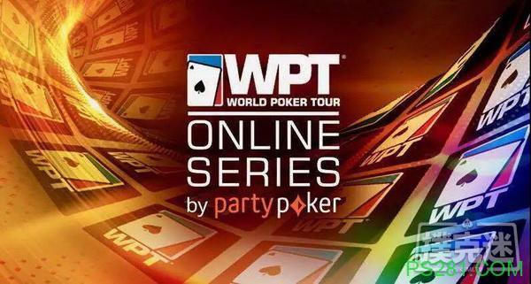 【6upoker】世界扑克巡回赛宣布举办首届线上系列赛