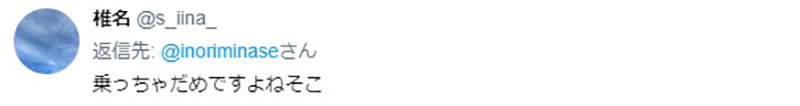 【6upoker】声优水濑祈(水濑いのり)分享杂志封面图片 因坐姿被批不懂礼仪