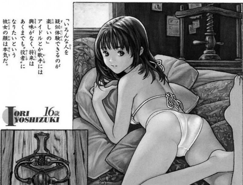 【6upoker】桂正和情欲漫画《I's》真人化选角 白石圣扮演女主角苇月伊织