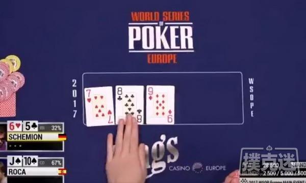 【6upoker】翻牌发出连牌怎么打?给你3个提示  