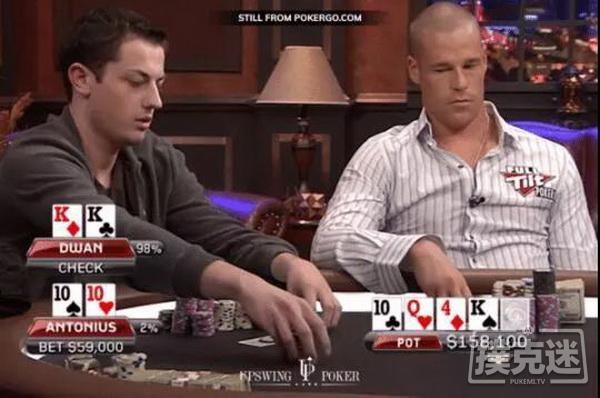 【6upoker】超经典的暗三条对撞冤家牌!底池高达56万$