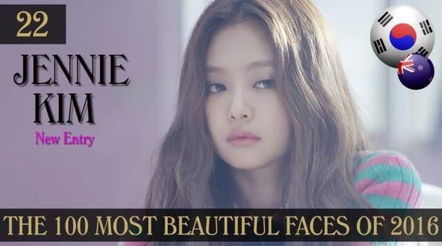 【6upoker】2016《全球最美100张面孔排行榜》完整名单大放送!