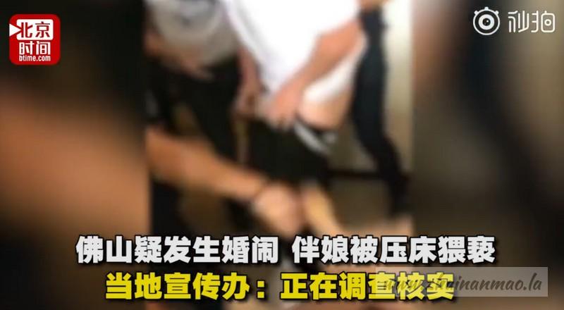【6upoker】【有片】根本性侵现场!伴娘惨遭袭胸摸全身还脱裤!