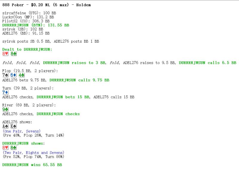 【6upoker】扑克中的数学番外篇(1):没有价值的下注一定是负EV的吗?(上)