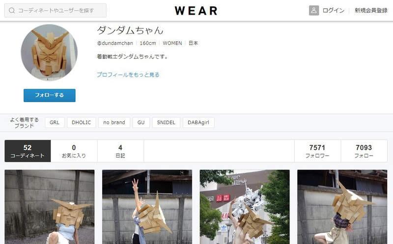 【6upoker】日本正妹加藤有纱 另类穿衣搭配受热棒