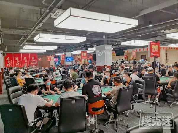 【6upoker】2020盛京杯第五季 | 陈军以319000记分牌率先领跑!203位选手成功进入DAY2!