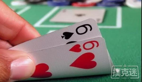 【6upoker】德州扑克技巧-在按钮位拿到小对子怎么打最好?