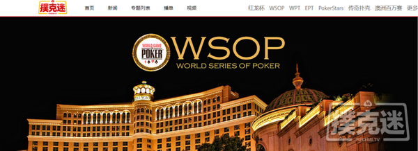 【6upoker】2020 WSOP多位冠军诞生,两项大赛进入决赛桌!