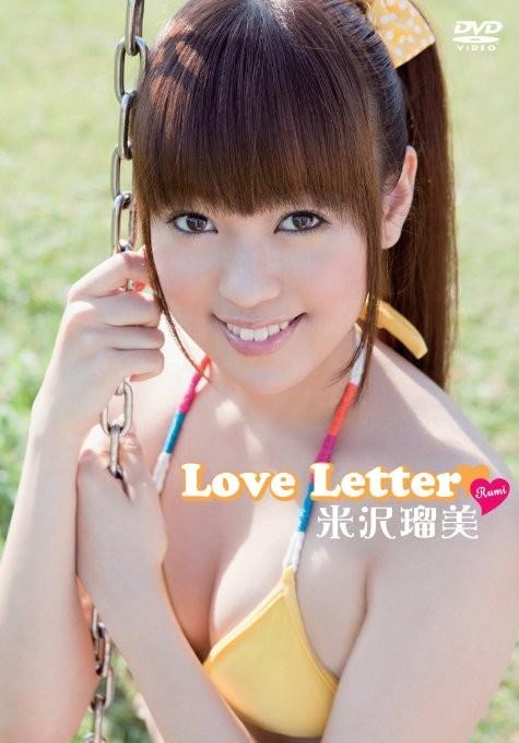 【6upoker】前AKB48成员米沢瑠美下海,化名城田理加出道?