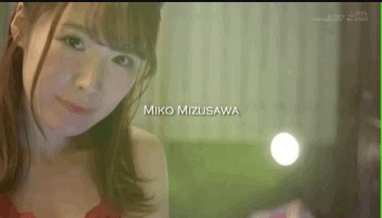 【6upoker】MSFH-025:水沢美心好想试试无套做爱的感觉,中出连挨10发!