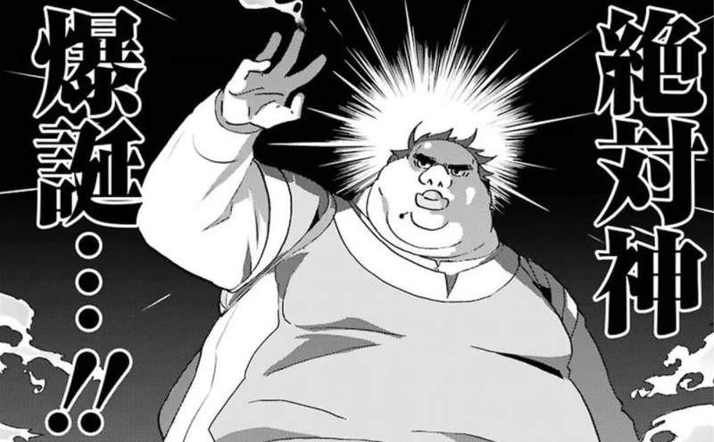 【6upoker】《肥宅勇者》吉冈茂转生到异世界丑爆了 不能破处否则等死