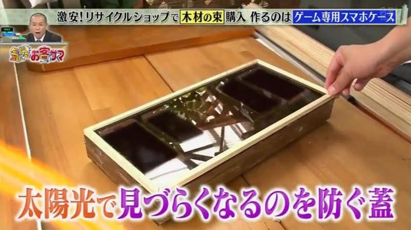 【6upoker】老年玩家自制散热兼电源供应装置 随时随地玩《Pokemon GO》