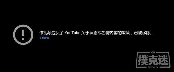 "【6upoker】战火不熄,丹牛公开""道歉""再掀波澜"