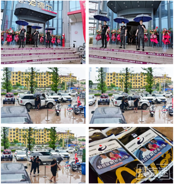 【6upoker】首届泰山杯 暴雨也息不灭的热情,DAY1C组成功破保