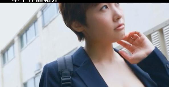 "【6upoker】8月新人三岳优奈 ""帅气美人""三岳ゆうな胸器诱人"
