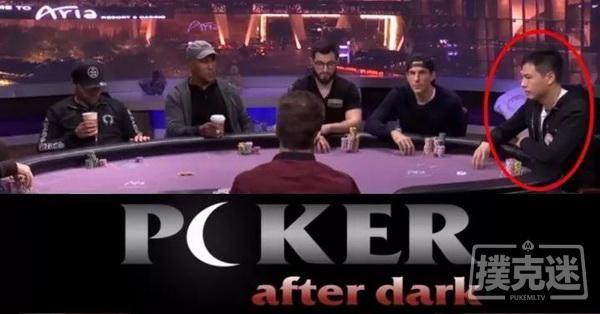 【6upoker】中国牌手首次参加美国德州扑克节目,惨遭脏牌95至尊血洗