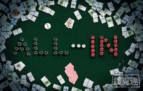 【6upoker】不做完这份德州扑克题就全压,再多也不够输!