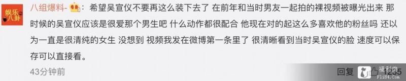 """【6upoker】吴宣仪爆""""激情床战片""""外流!""""拍裸影片""""全网疯传 网友:她好主动啊!"""