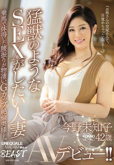 【6upoker】JUL-322:风韵巨乳人妻今野未知子下海吃肉棒!
