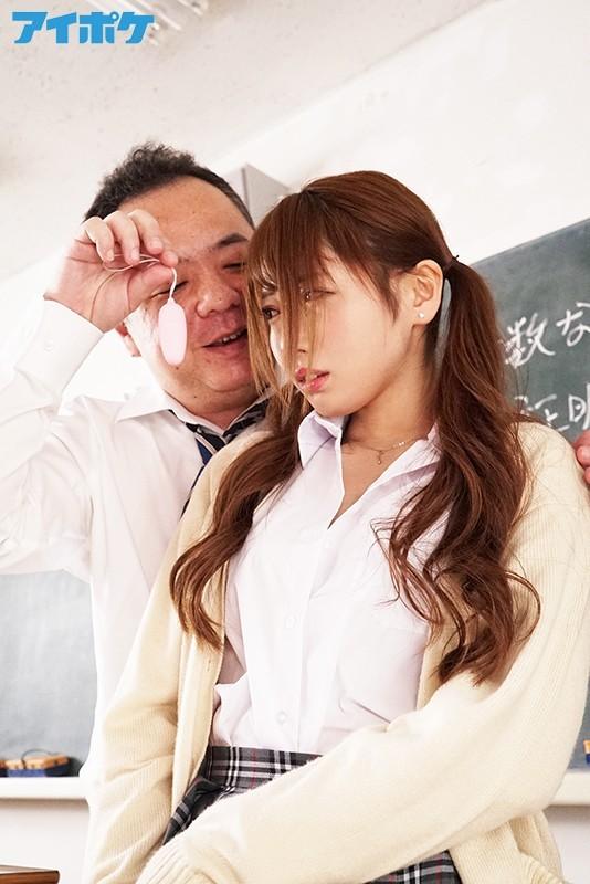 【6upoker】IPX-538 :高傲女生西宫ゆめ(西宫梦)瞬间成了同学们的肉便器〜