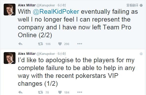 【6upoker】职业牌手Alex Millar推特表示与扑克之星分手