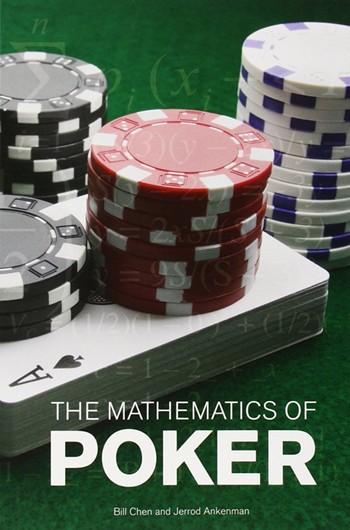 【6upoker】扑克中的数学-4:概率的计算(上)