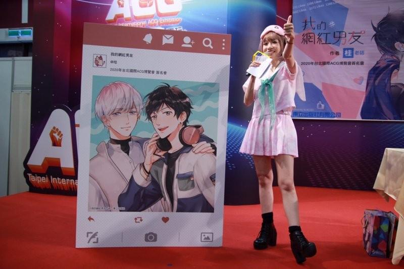 【6upoker】新生代人气BL漫《我的网红男友》 作者桂老师签名会ACG博览会登场