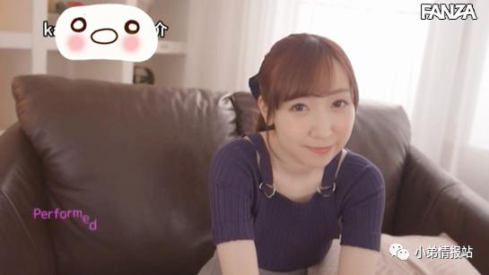 【6upoker】皆川优菜改名最上由罗 换艺名继续征战业界
