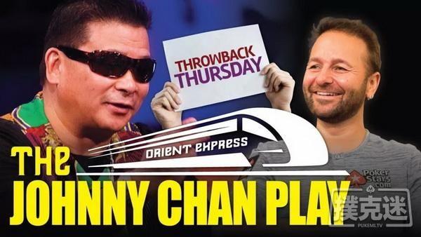 "【6upoker】被丹牛称为""Johnny Chan打法""的技术-德州扑克技巧"