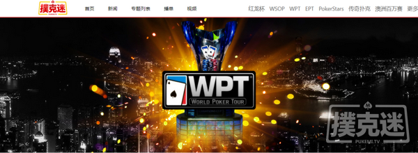 【6upoker】扑克名人堂WPT传奇人物Mike Sexton逝世,1947-2020