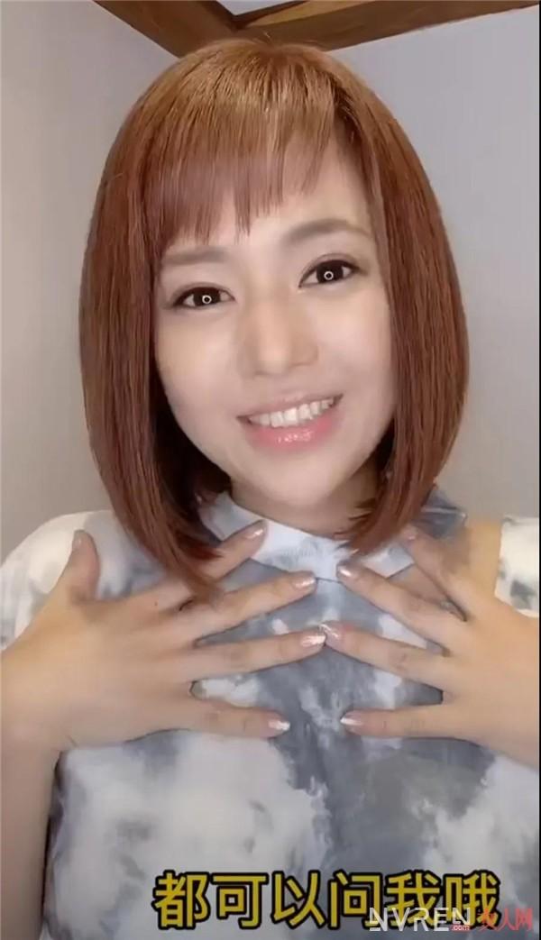 【6upoker】37岁苍井空疑复出到天朝捞金 引退依旧被在线求片源