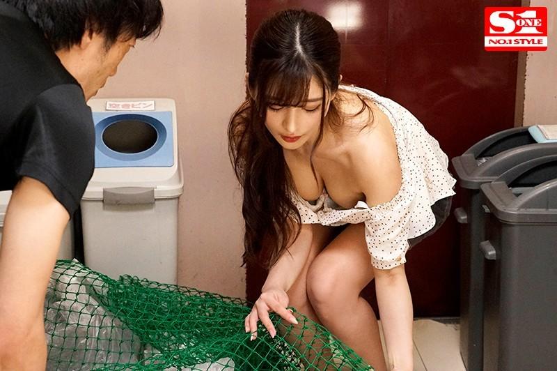 【6upoker】日向真凛SSNI-884 不穿胸罩倒垃圾被清洁工闪电合体
