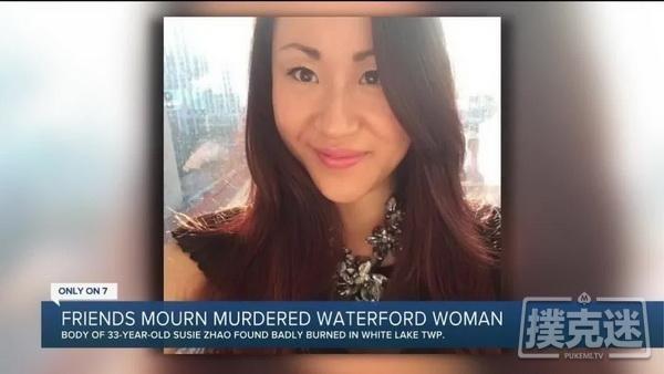 【6upoker】证据显示华裔女牌手Susie Zhao是被捆绑性侵后活活烧死