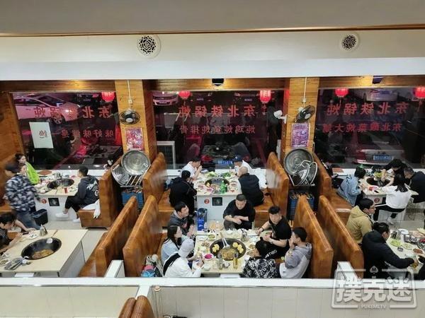 【6upoker】横店美食攻略Ⅱ
