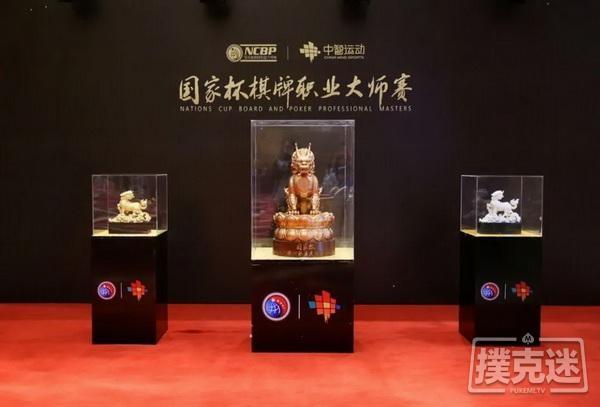 【6upoker】扑克迷马小妹儿带你逛赛事|NCBP国家杯横店赛场巡礼