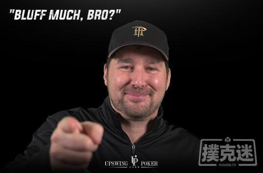 【6upoker】德州扑克中为什么大多数牌手不敢诈唬?