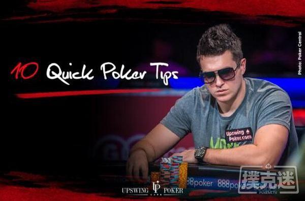 【6upoker】德州扑克中十个帮助你改善游戏的小技巧